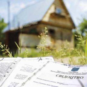 В прошлом году Держгеокадастр на Николаевщине получил более 86 тысяч грн от проведения госэкспертизы