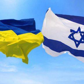 МНЕНИЕ: Соглашение о ЗСТ с Израилем приблизит Украину к рынку ЕС