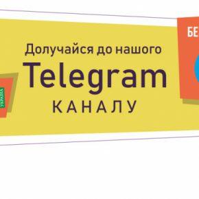 МНЕНИЕ: Украинские производители все больше озабочены стратегией продаж продукции