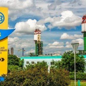 ОПЗ запускает производство аммиака и карбамида