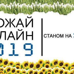 В Степи и Лесостепи начали собирать сою — Урожай Онлайн 2019