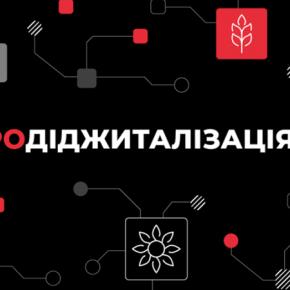 Каждый восьмой пользователь Интернета в Украине — аграрий
