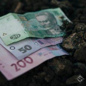 В проекте земельного закона заложено минимальную стоимость сельхозземель