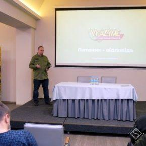 Все аспекты питания растений в условиях юга Украины обсудили на практической конференции в Одессе