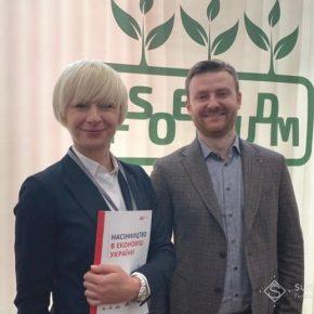 Усиление борьбы с фальсифицированным семенами стало одной из ключевых идей на Семенном форуме 2020