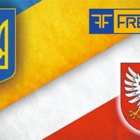 На полях Польши будут работать дождевальные машины Фрегат украинского производства