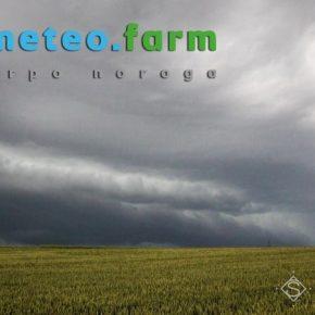 С приходом выходных Украину накроют дожди и грозы