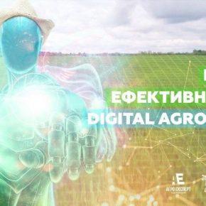 Компания Агро Эксперт презентовала агрономическую платформу Digital Agronom