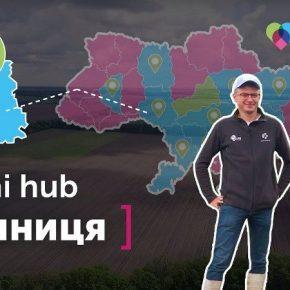 На Mini Hub в Винницкой области провели сравнительный анализ почвенных и страховых схем защиты кукурузы