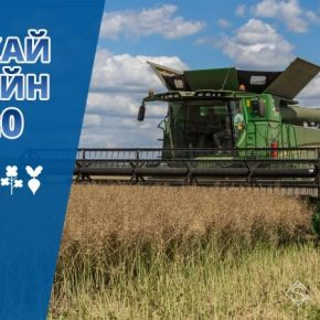 Агропроизводители трех областей Украины завершили уборку урожая озимого рапса