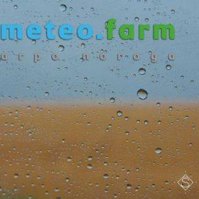 Аграриям рассказали, когда в течение недели ожидать дождей