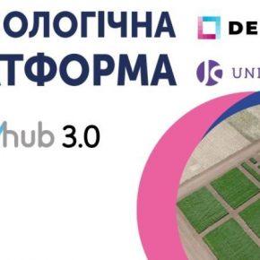 Открыта регистрация на технологическую платформу LNZ Hub 3.0
