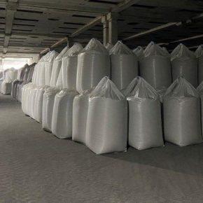 СБУ разоблачила нелегальную схему поставки в Украину российских удобрений