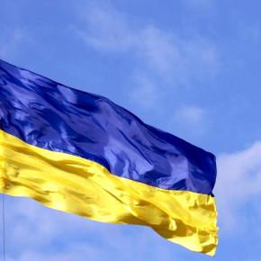 С праздником  - Днем Конституции Украины!