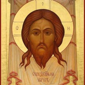 29 августа православные верующие празднуют Перенесение с Едессы и Константинополь Нерукотворного Образа Господня