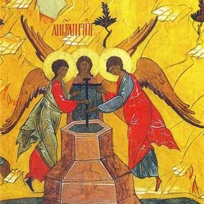 14 августа  праздник Происхождения Честных Древ Животворящего Креста Господня :обычаи на этот праздник