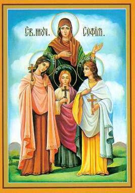 30 августа - день Веры,Надежды,Любови