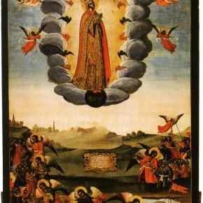 6 ноября 2013- отмечается память иконы «Всех скорбящих Радость»:где находится икона