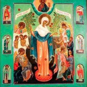 Когда молятся к иконе « Всех скорбящих Радость» ?