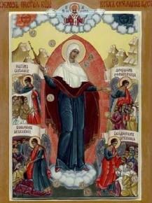 Икона« Всех скорбящих Радость  »:как выглядит,когда почитается